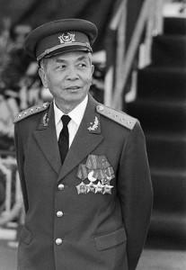 General Vo Nguyen Giap 207x300    General Vo Nguyen Giap