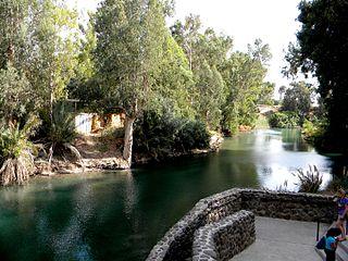 Jordan River history of baptism