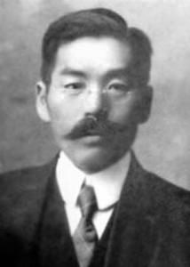 Masabumi Hosono