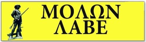 molon-labe-sticker
