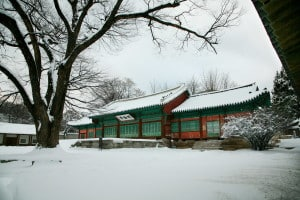 old_sungkyunkwan_university