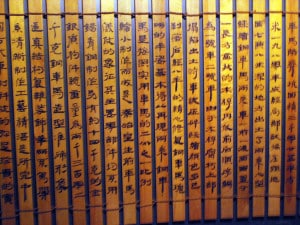 red_blood_yellow_skin_-_chinese_script