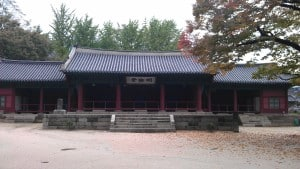 the_history_of_education_-_sungkyunkwan_university
